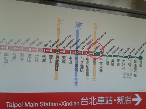 MRT Map to Guting